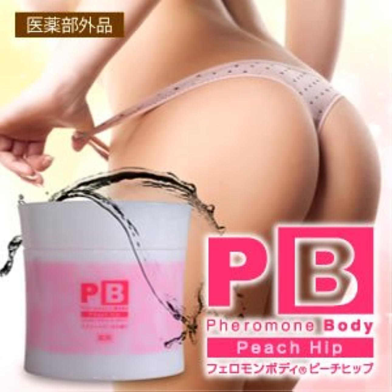 コンドーム初期突然薬用フェロモンボディピーチヒップ 500g×3個セット【今ならポーチプレゼント】