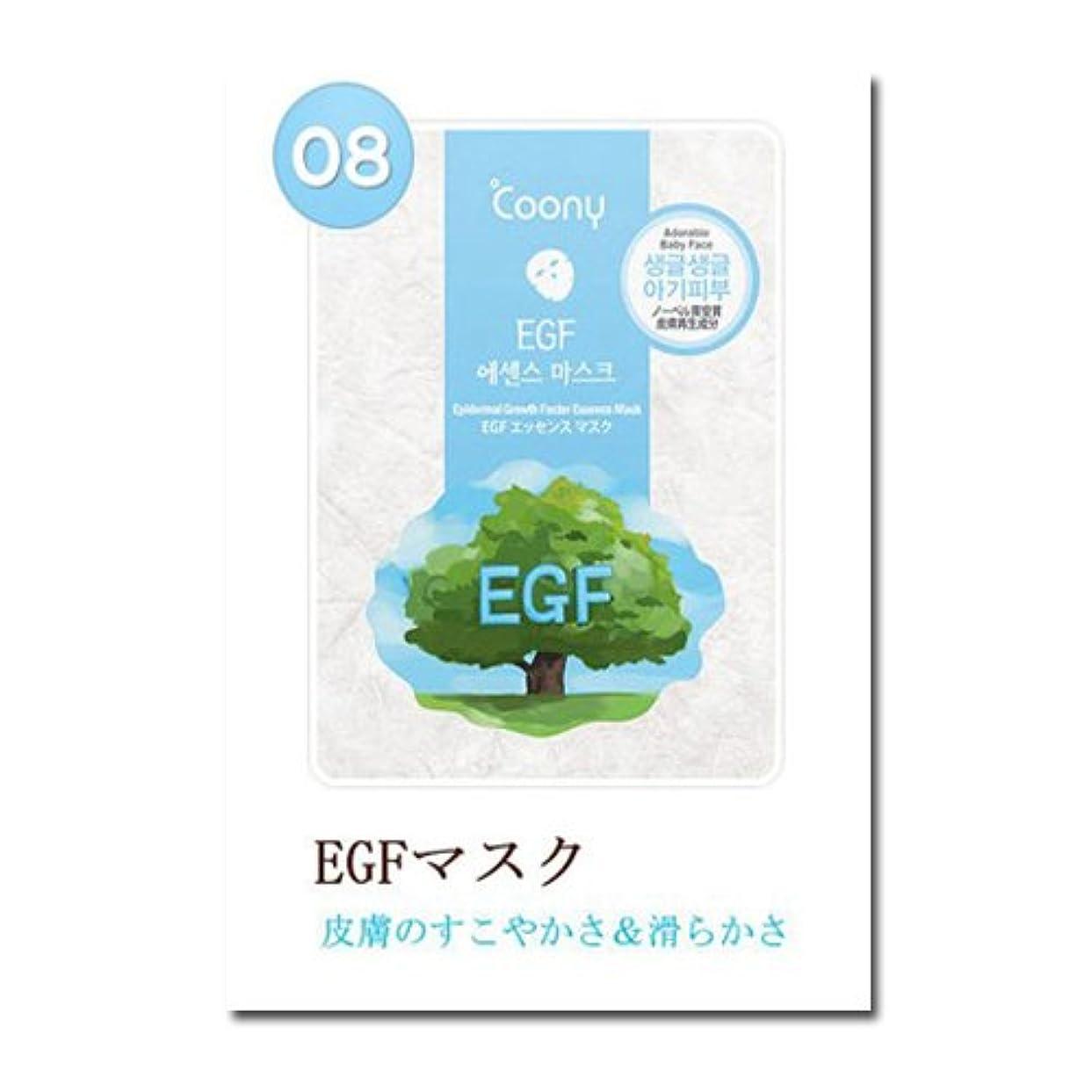 小さい履歴書上回るcoony?韓国コスメ/潤い/乾燥肌/エッセンスマスクパック/EGFマスクパック10枚//びっくり品質