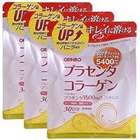 オリヒロ プラセンタコラーゲン 袋タイプ【3袋セット】