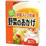 ムソー 洋風スープの素 野菜のおかげ 5g×8包 6セット 10761