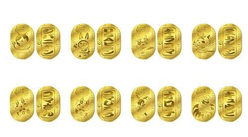 妖怪ウォッチ 小判コレクション BOX商品 1BOX = 8個入り、全8種類の詳細を見る