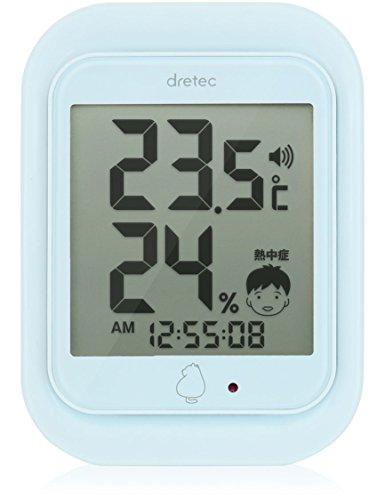 dretec(ドリテック) 温湿度計 デジタル 温度計 湿度...