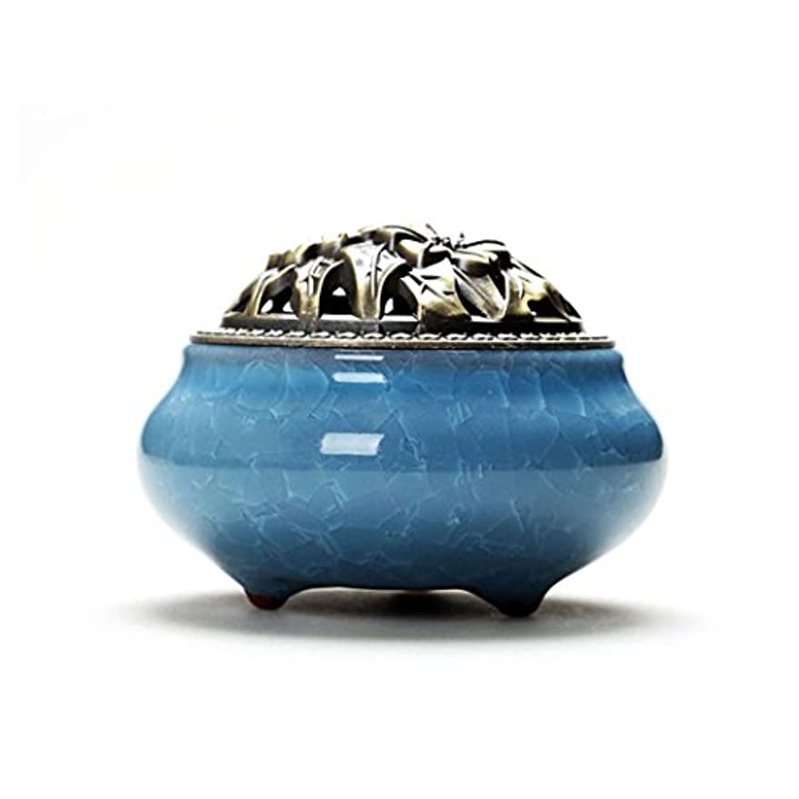 気候チャップ有毒Aijoo 陶磁器 香炉 丸香炉 アロマ陶磁器 青磁 香立て付き アロマ アンティーク 渦巻き線香 アロマ などに 調選べる 9カラー