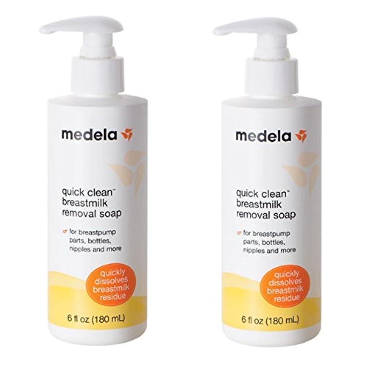 セントペルメル消えるMedela Quick Clean Breastmilk Removal Soap, 2 - 6 Ounce Bottles by Medela