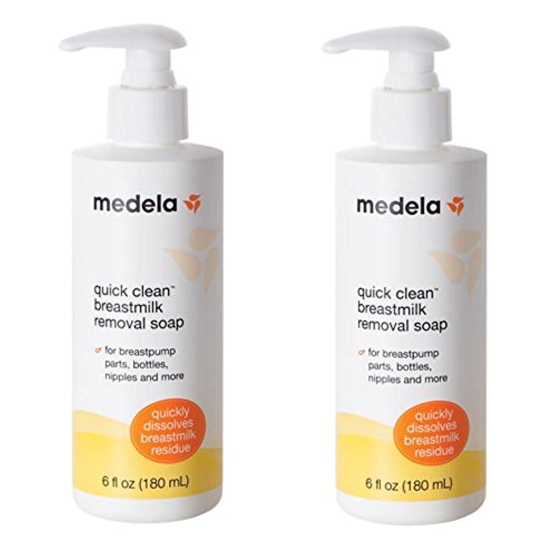 最後に比喩自分のMedela Quick Clean Breastmilk Removal Soap, 2 - 6 Ounce Bottles by Medela