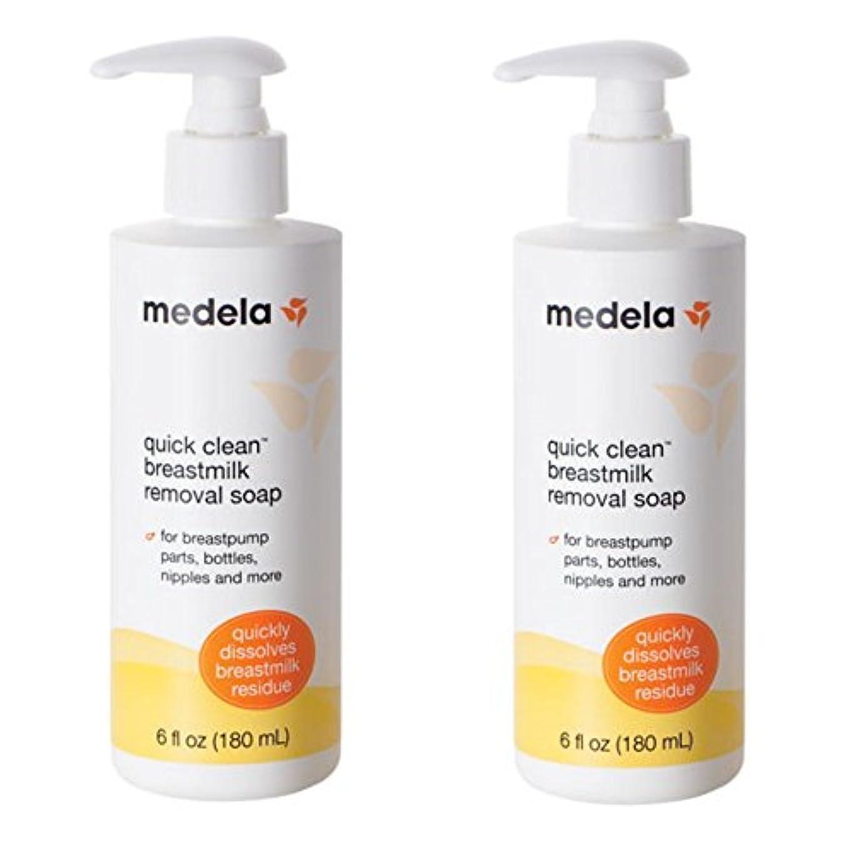 不均一新しい意味ランデブーMedela Quick Clean Breastmilk Removal Soap, 2 - 6 Ounce Bottles by Medela