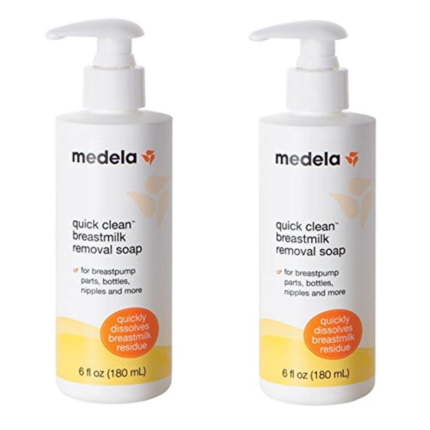 一節ながら義務づけるMedela Quick Clean Breastmilk Removal Soap, 2 - 6 Ounce Bottles by Medela