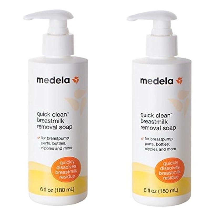 喉が渇いたビリーストリームMedela Quick Clean Breastmilk Removal Soap, 2 - 6 Ounce Bottles by Medela