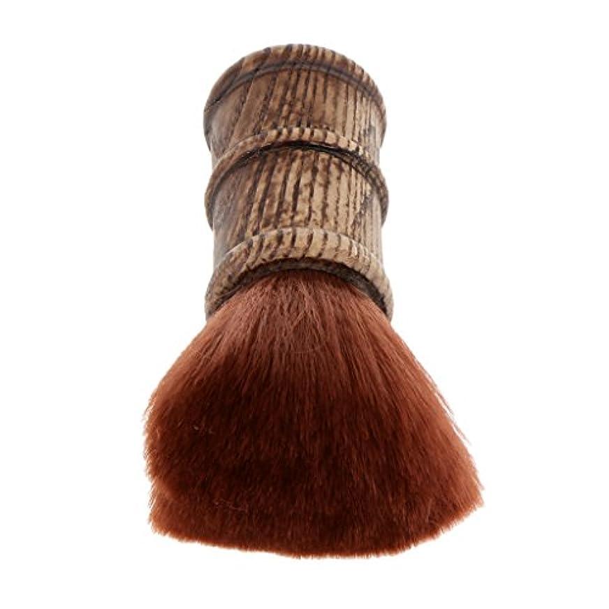 キャッチイタリアの脅迫ネックダスターブラシ ヘアカットブラシ ブラシ プロ サロン 柔らかい 自宅用 ヘアスタイリスト ヘアカット 散髪 理髪師 2色選べる - 褐色