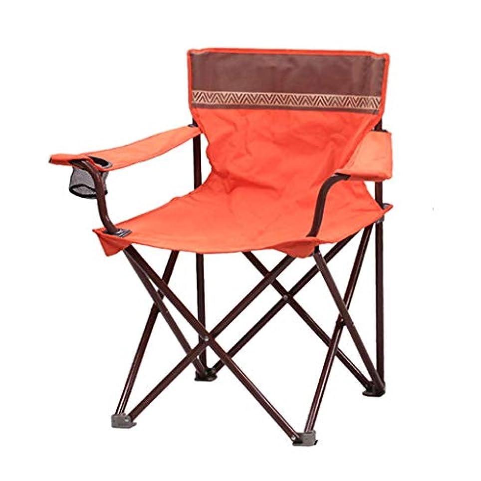 ラリーベルモント環境に優しい解釈する屋外折りたたみ椅子ポータブル釣りレジャーマザールビーチチェアシンプルスツール(54 * 54 * 80センチメートル) (色 : Orange)