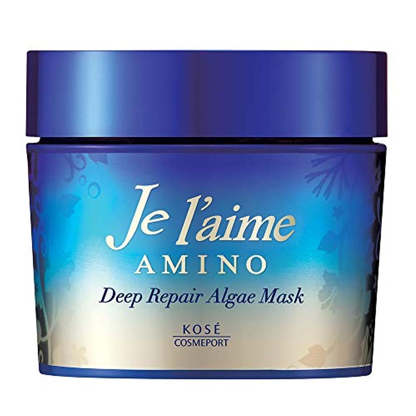 手を差し伸べる汗はいKOSE コーセー ジュレーム アミノ ディープ リペア アルゲ ヘアマスク トリートメント アミノ酸 配合 200g