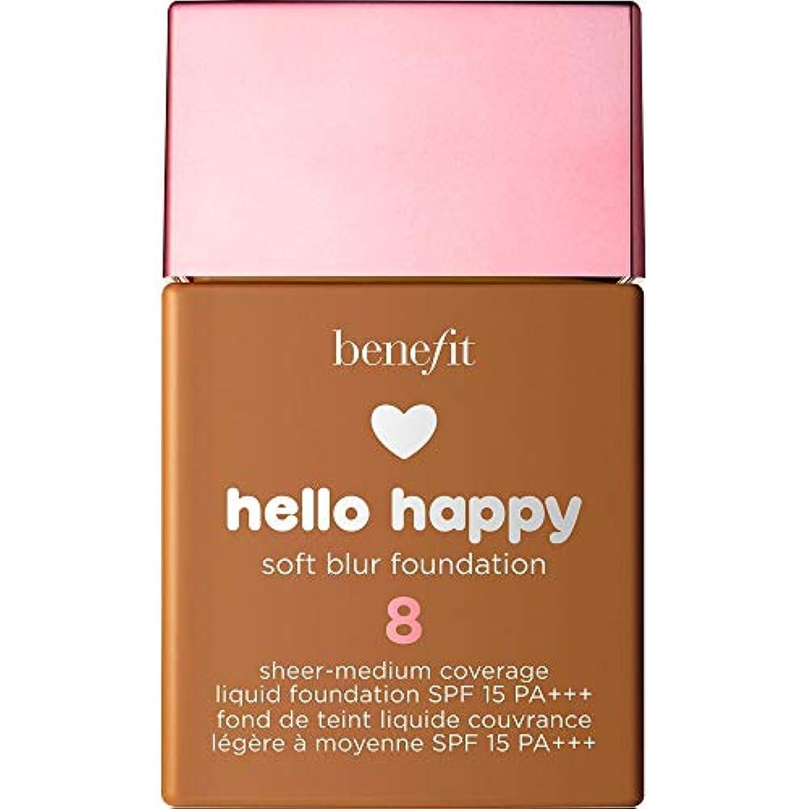 に対応するバケツ種をまく[Benefit ] 利益こんにちは幸せなソフトブラー基礎Spf15 30ミリリットル8 - 日焼け暖かいです - Benefit Hello Happy Soft Blur Foundation SPF15 30ml...