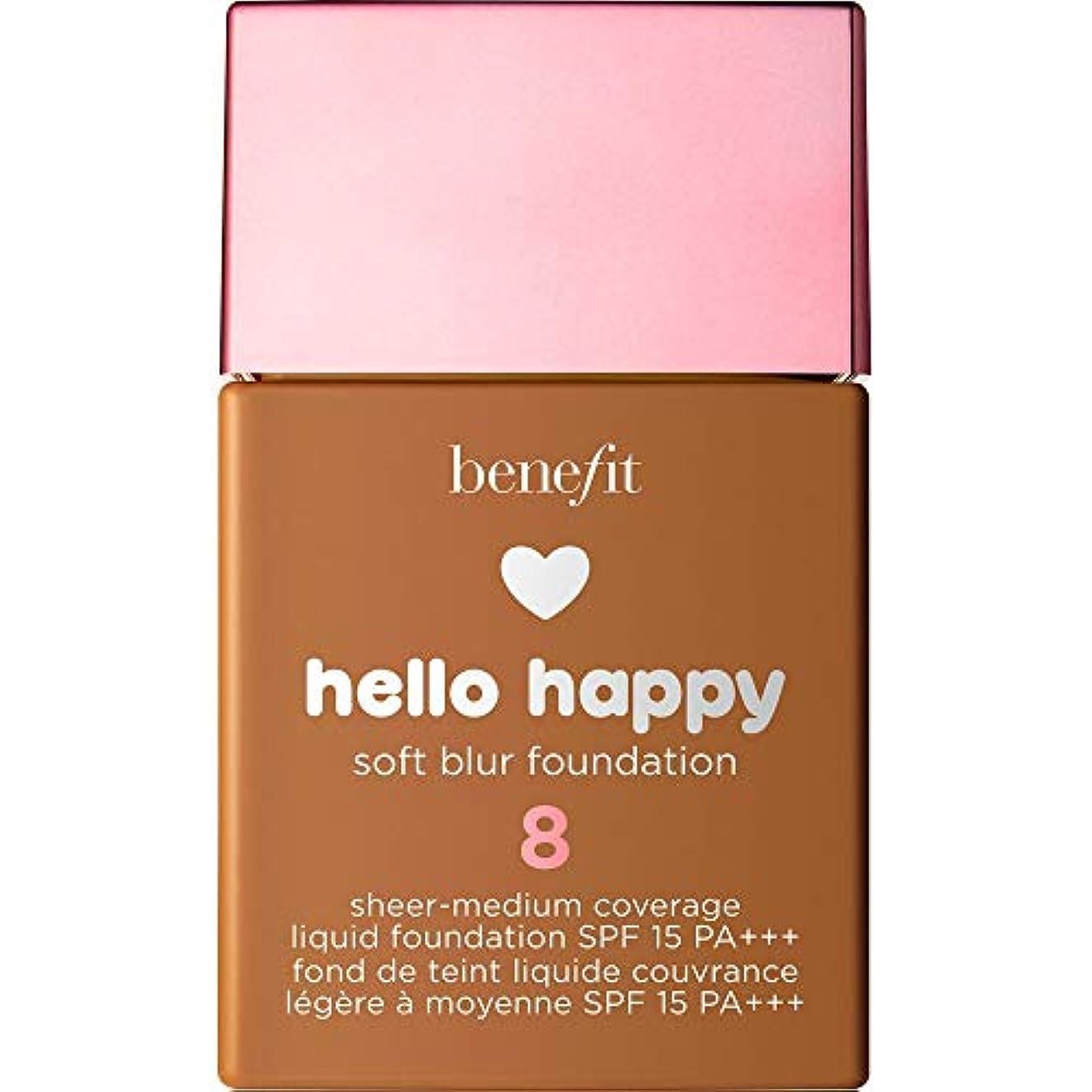 故国と遊ぶその後[Benefit ] 利益こんにちは幸せなソフトブラー基礎Spf15 30ミリリットル8 - 日焼け暖かいです - Benefit Hello Happy Soft Blur Foundation SPF15 30ml...