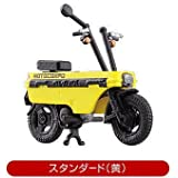 Honda 1/24 モトコンポコレクション [3.スタンダード(黄)](単品)