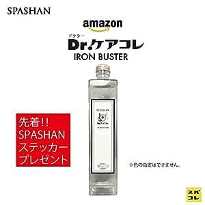 【SPASHAN 2倍稀釈 鉄粉除去剤】 アイアンバスター 500㎖ 泡立ち、汚れも落とせる! コーティング前の下地に スパシャン