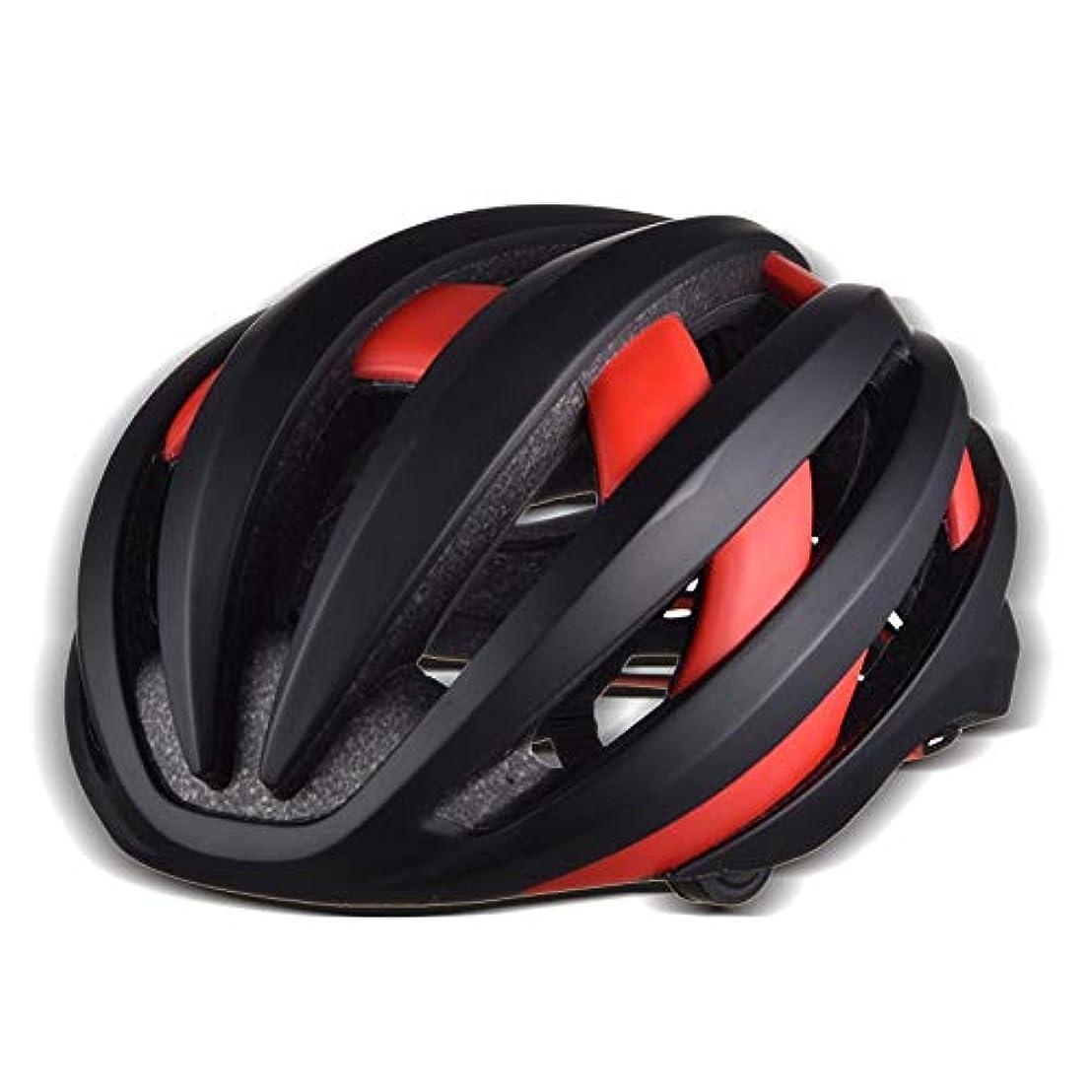 学習者小間拮抗ETH LEDスマートブルートゥース、マットブルー/レッドヘルメット乗馬用品、屋外スポーツ、ヘルメットバイク用品 保護 (色 : Red)