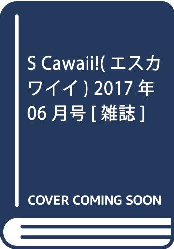 S Cawaii!