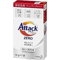 花王 アタックZERO ワンパック 10g×7袋入