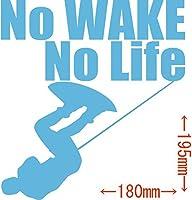 カッティングステッカー No WAKE No Life (ウェイクボード)・1 約180mm×約195mm アイスブルー 空色