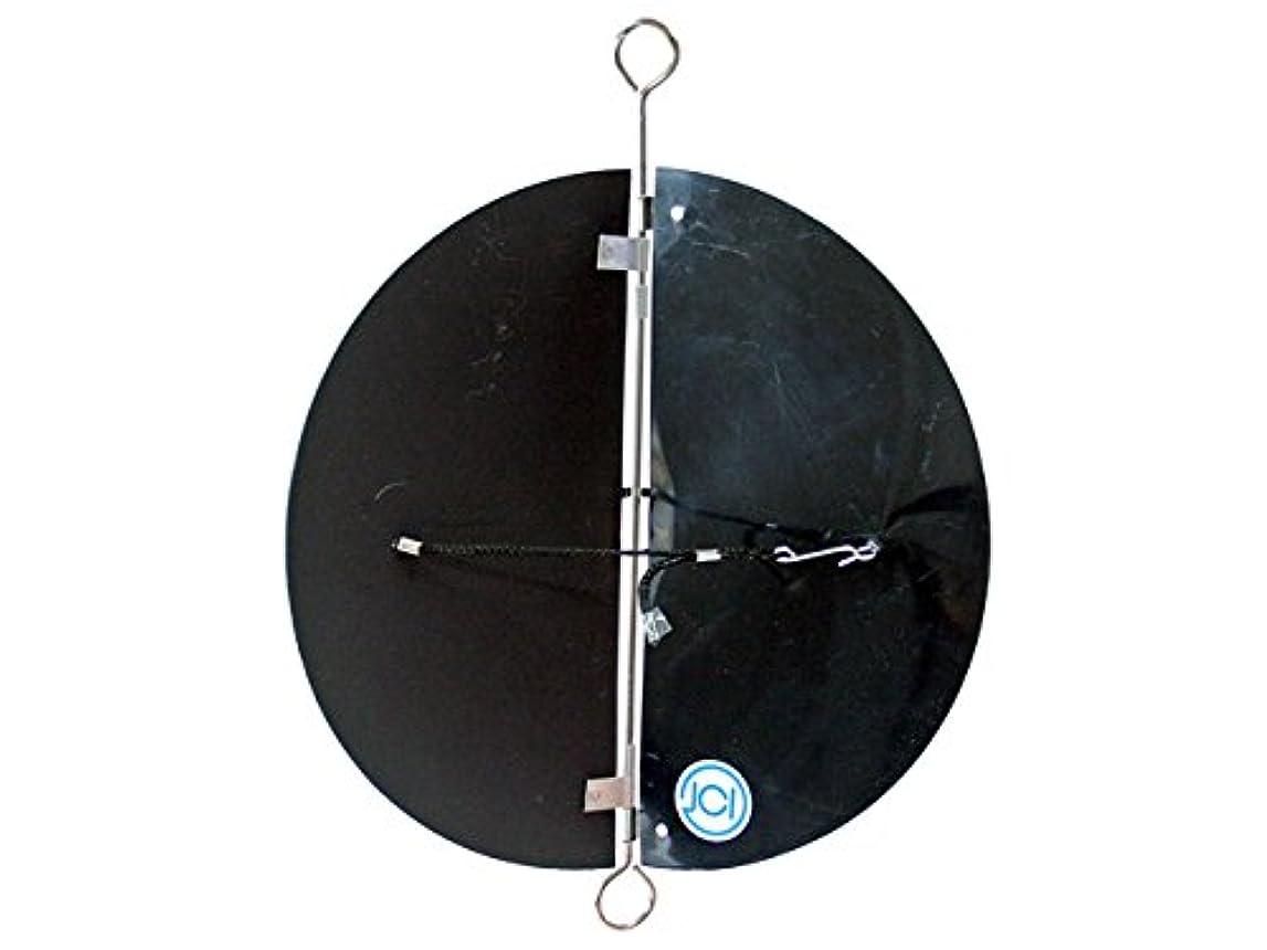 ブッシュ凝視慣性高階救命器具 プラスチック黒球