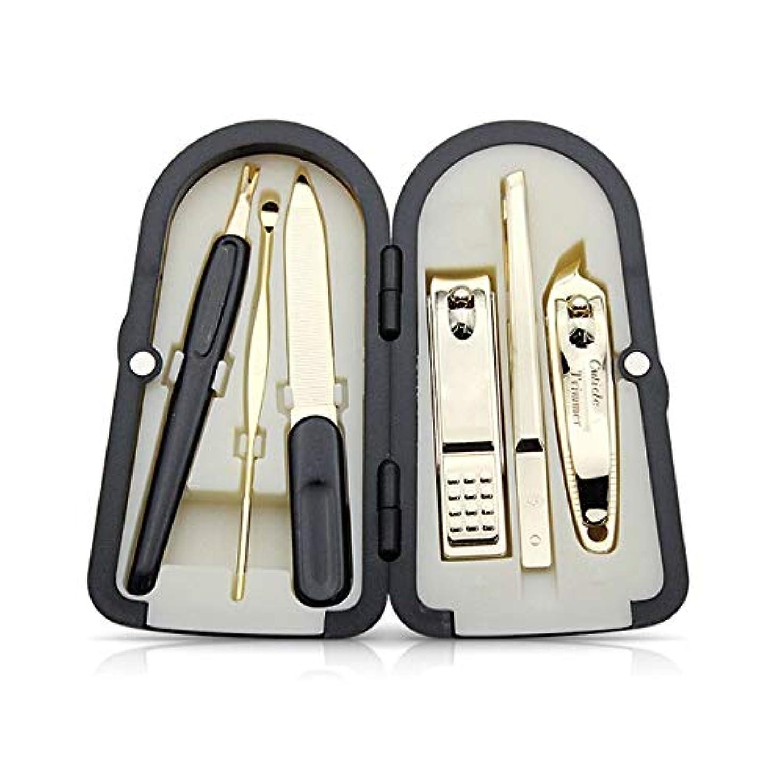 捨てる性格弱いJIAYIZS ネイルはさみを設定ネイルクリッパーズは、斜めネイルクリッパーズにネイルクリッパーマニキュアツール眉毛クリップ耳スプーンセット6セットを設定します。 (Color : Gold, Quantity : 6...