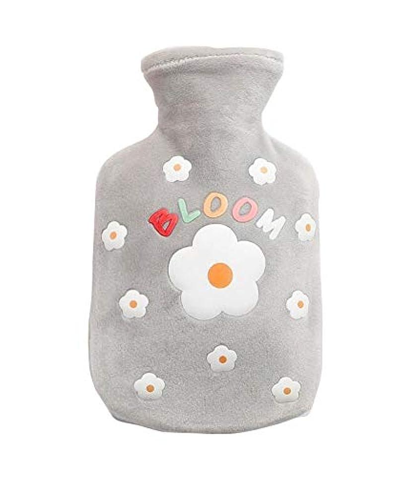 セメント意識的定常350 ML かわいいミニ湯たんぽ冬は暖かい湯たんぽを保つ A06