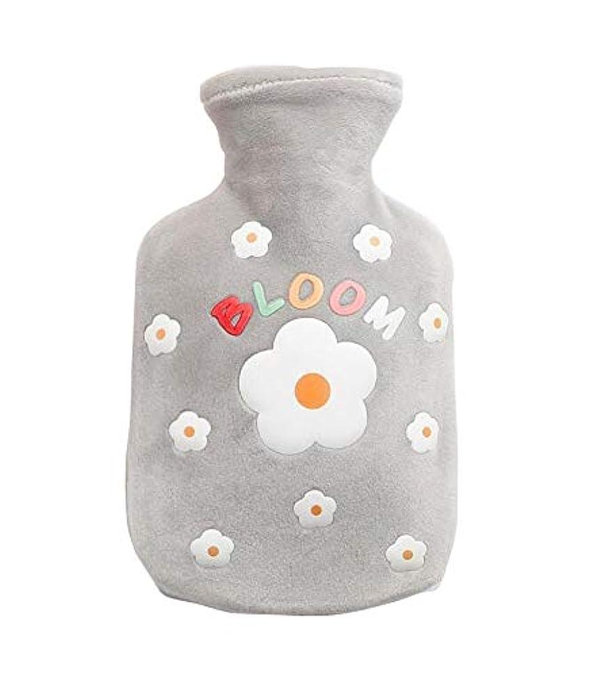 残り流暢暫定350 ML かわいいミニ湯たんぽ冬は暖かい湯たんぽを保つ A06