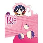 R-15 Blu-ray 第2巻