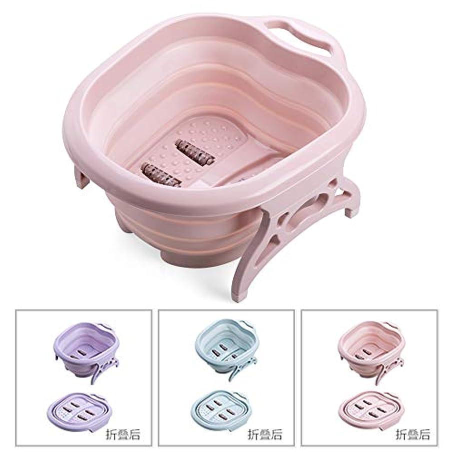 主要な不快欠かせない足湯 折りたたみ バブルフットバス マッサージ 折り畳み可 足浴器 足の冷え対策 持ち運び楽々 ピンク(Pink)