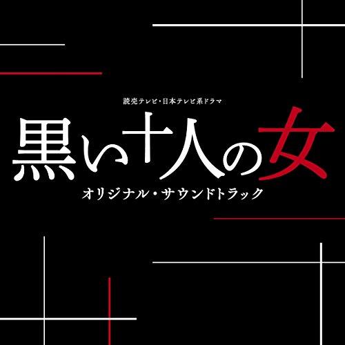 読売テレビ・日本テレビ系 プラチナイト 新・木曜ドラマ 「黒・・・