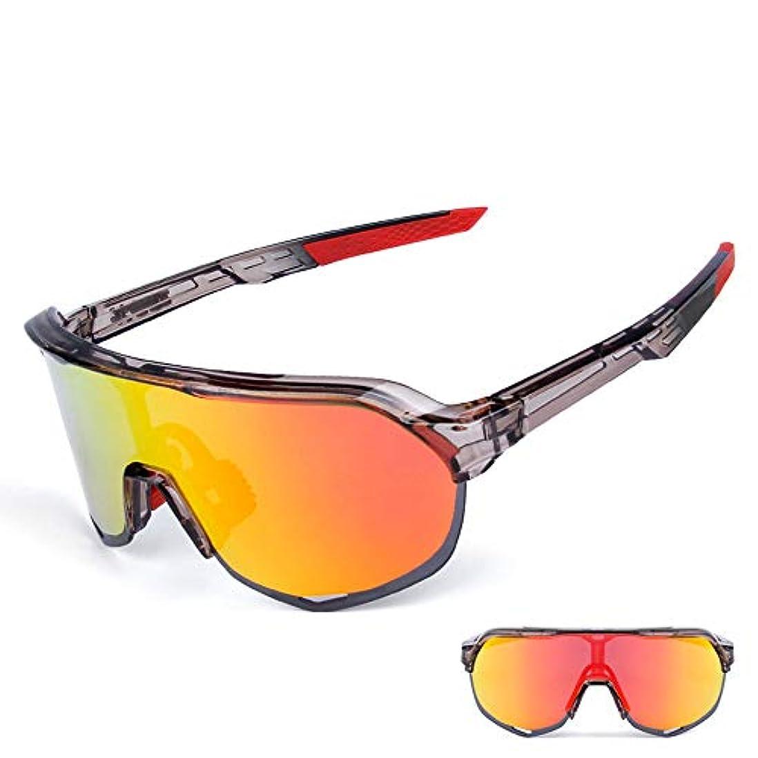 無意味騒乱速いサイクリングメガネ 男性と女性UV400保護サイクリングランニングメガネ偏光スポーツサングラススーパーライトフレームデザイン用メンズおよびレディース3交換レンズ6色 スポーツ用偏光サングラス (Color : Transparent Gray frame Red lens)