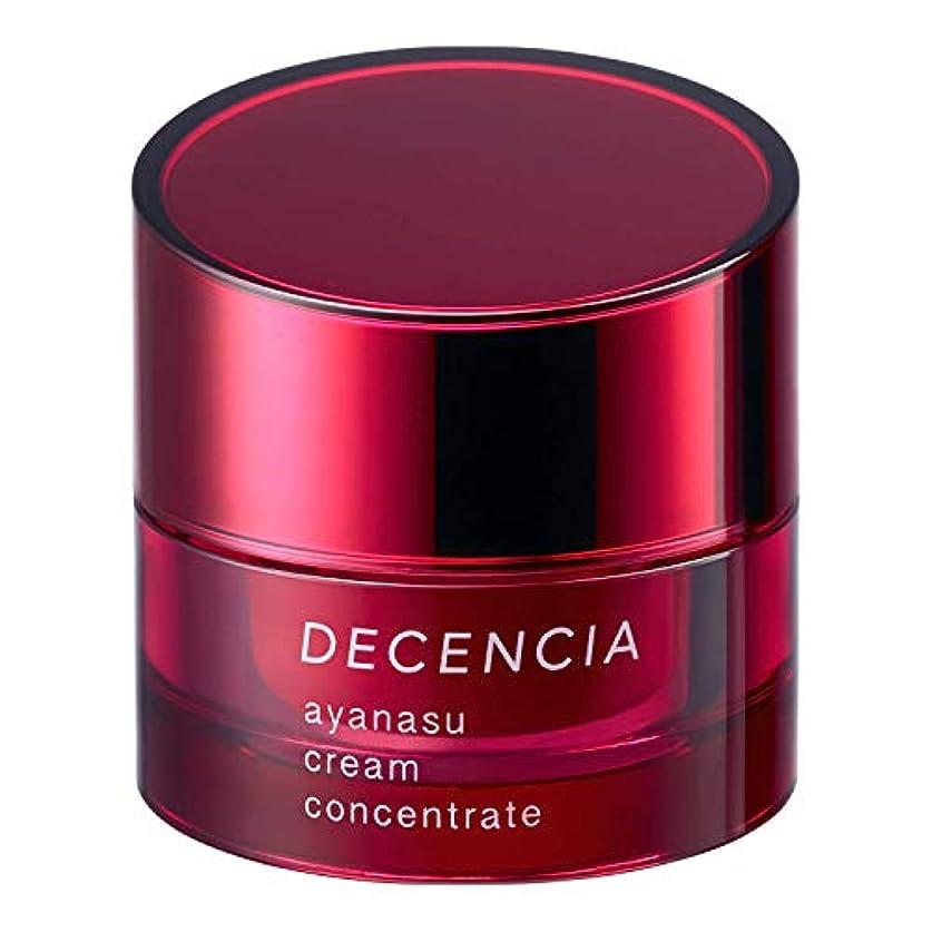 DECENCIA(ディセンシア) 【乾燥?敏感肌用クリーム】アヤナス クリーム コンセントレート 30g