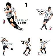 フットボールネーション 1-15巻 新品セット