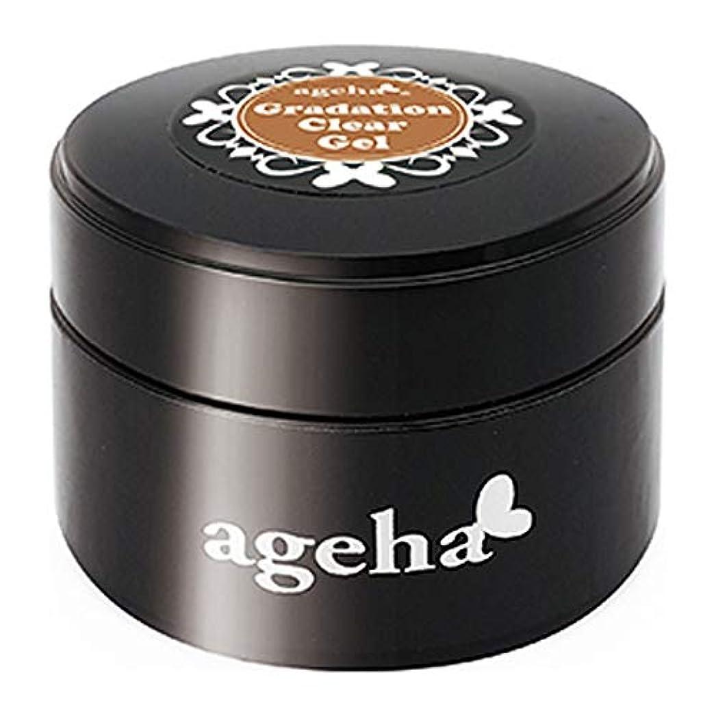可塑性ささいな唇ageha グラデーションクリアジェル 23g UV/LED対応