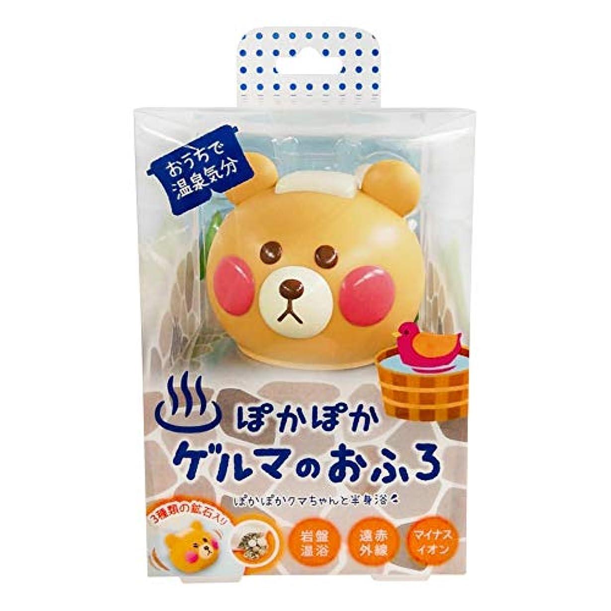BW(ビューティーワールド) ぽかぽかクマちゃん PKP 1681 モカ (1個)