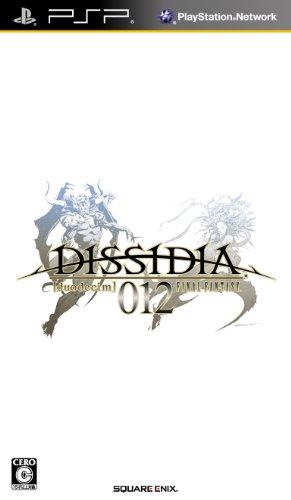 ディシディア デュオデシム ファイナルファンタジー - PSP