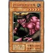 遊戯王カード バーバリアン1号 VOL7-38N