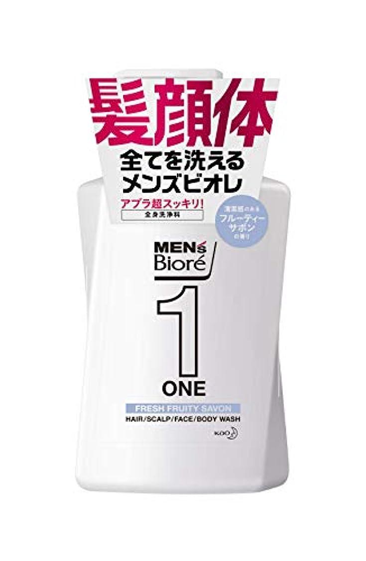 彼らの啓発する白いメンズビオレ ONE オールインワン全身洗浄料 フルーティーサボンの香り ポンプ 480ml