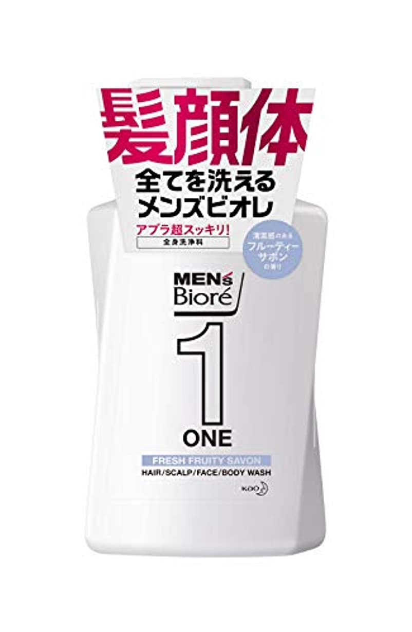 素晴らしさ増加する場所メンズビオレ ONE オールインワン全身洗浄料 フルーティーサボンの香り ポンプ 480ml