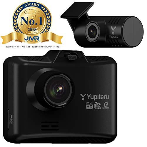 ユピテル 前後2カメラ搭載ドライブレコーダー WDT600 前後200万画素 GPS Gセンサー(衝撃録画)搭載 対角(フロント153°リア125°)【特定WEB販売店限定モデル】 WDT600