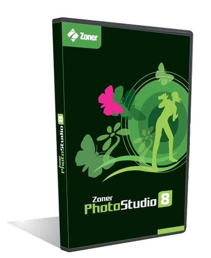 うまれた請求彼自身Zoner Photo Studio 8 Home