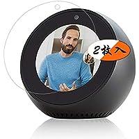 【2枚入り】Amazon Echo Spot 強化ガラスフィルム 【huy】 日本旭硝子素材採用 高透過率 薄型 硬度9H 飛散防止処理 2.5D ラウンドエッジ加工 自動吸着 液晶保護フィルム