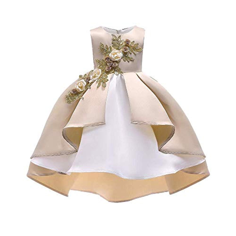 yinlang34 子供服 花の女の赤ちゃんプリンセスウエディングページェントガウン誕生日パーティーのウェディングドレスの衣装セット 12 ヶ月 -7 歳 -グリーン 4-5 歳