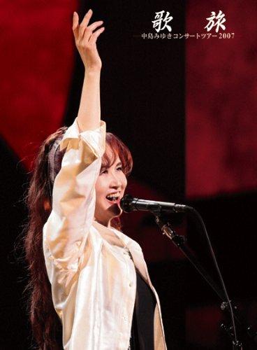 歌旅-中島みゆきコンサートツアー2007- [Blu-ray]の詳細を見る