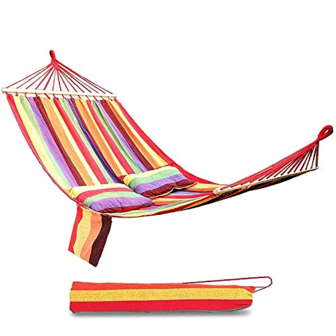 ZAQXSW-dc 屋外のスリングダブルハンモック大人の子供たちの睡眠ネットキャンプチェアクレードルチェアシングルを振る (Color : Rainbow strip)