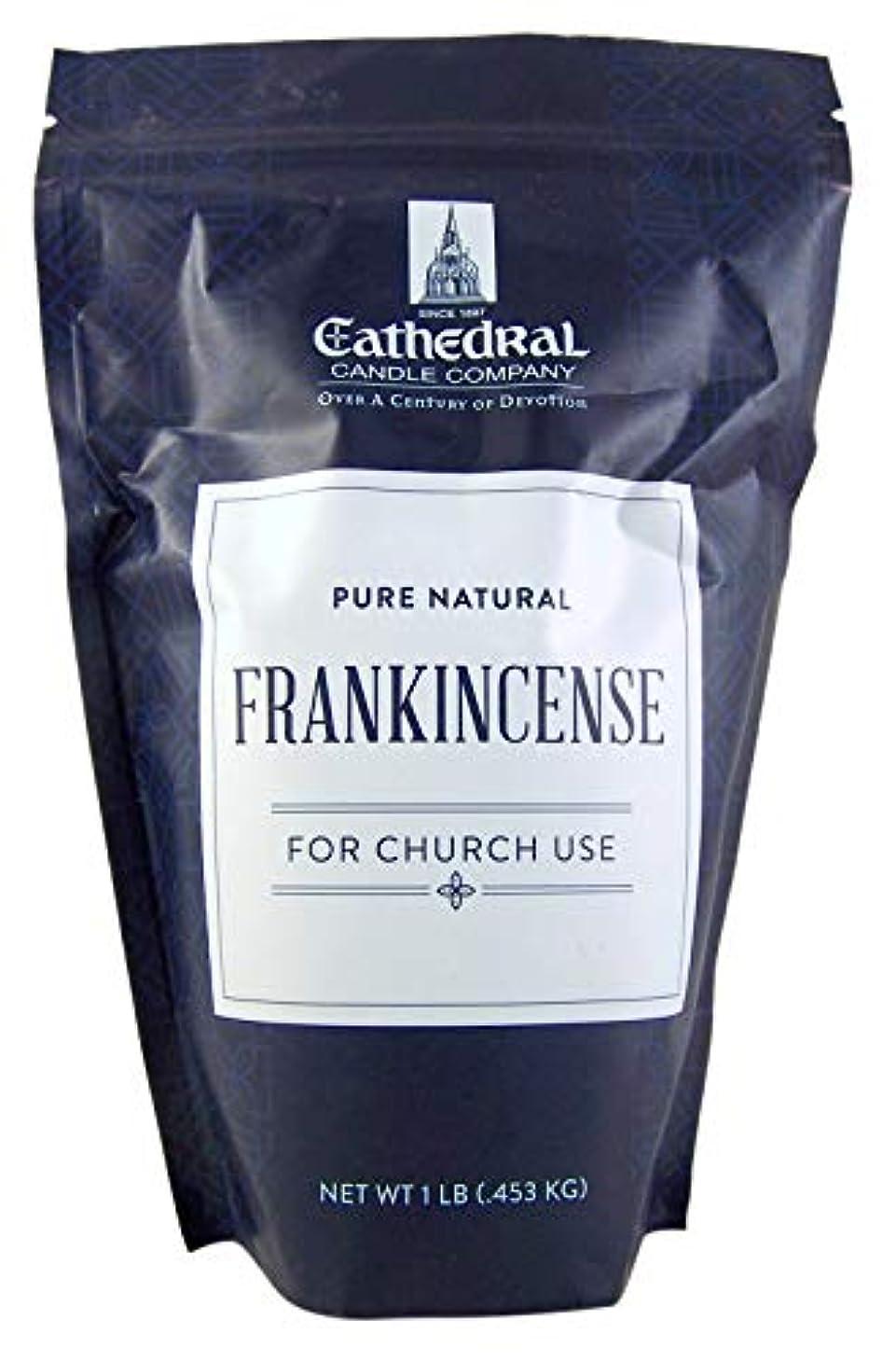 の間に上下する飢大聖堂Candle Company共通Frankincense Incense for教会使用、1 lbボックス