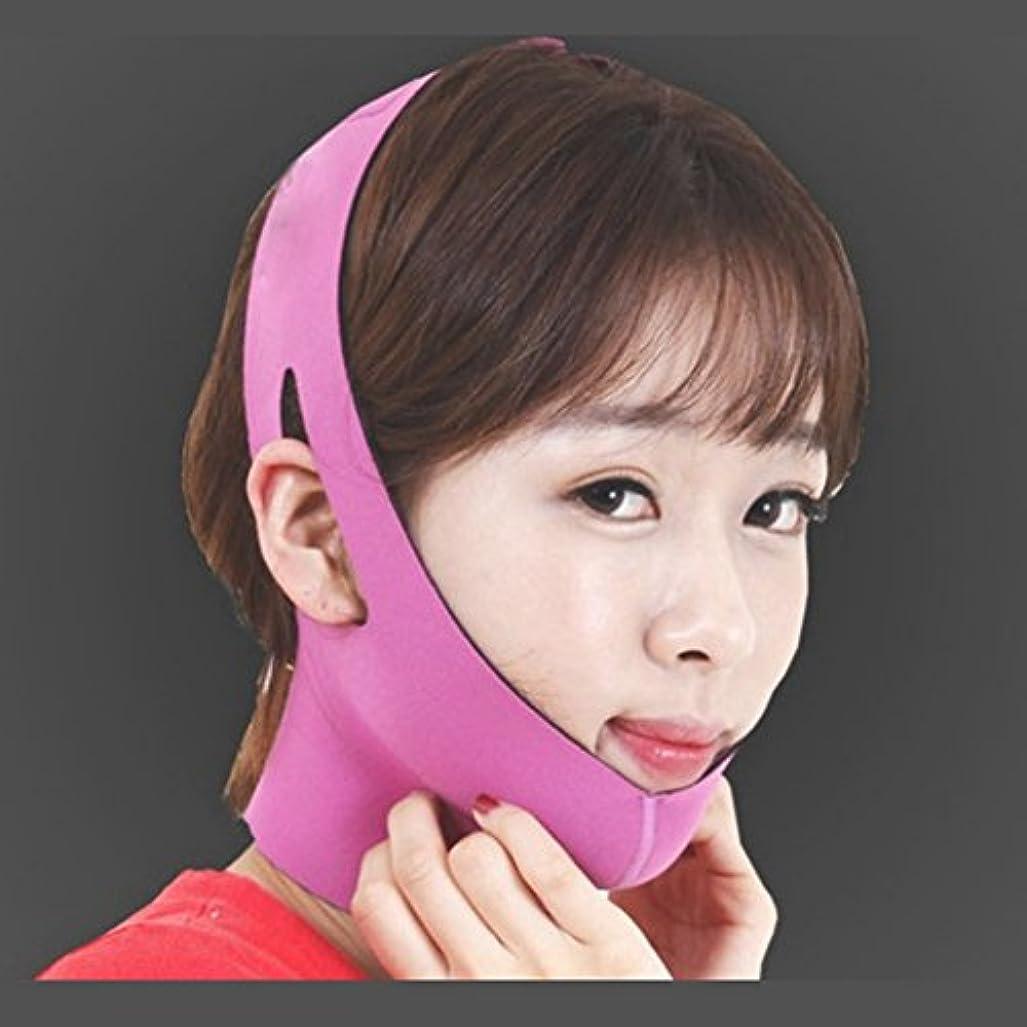 弱まる電卓豚JCL フェイスラインベルト 小顔補正ベルト フェイスアップベルト 寝ながら小顔矯正ベルト フリーサイズ (オレンジ)