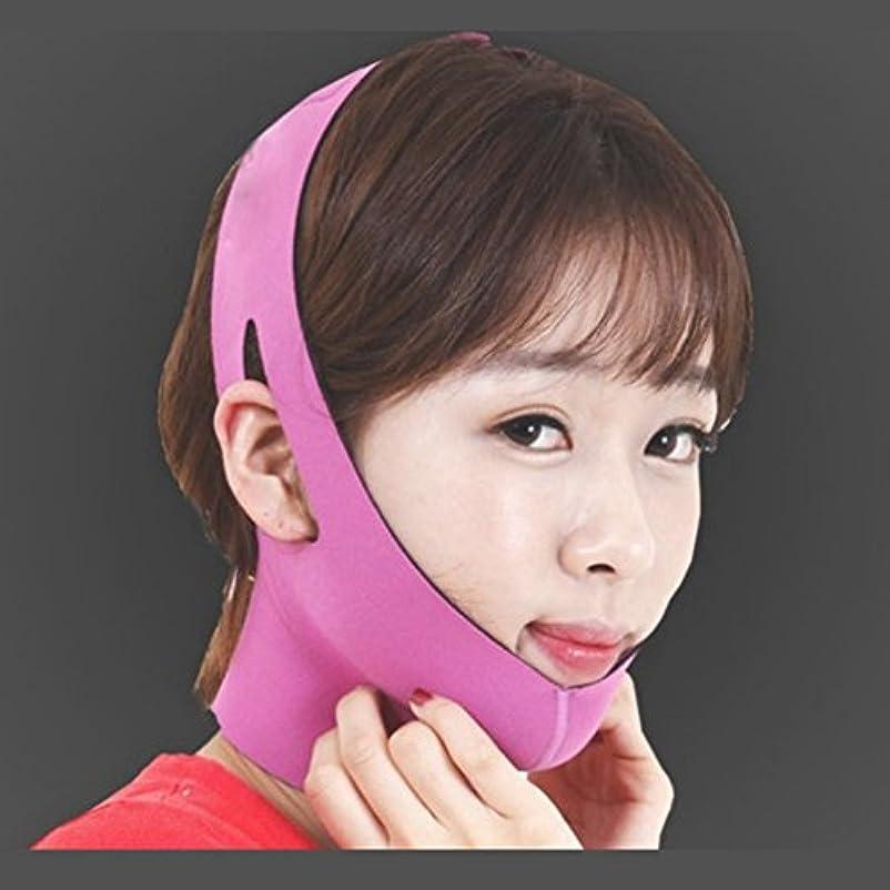 データム鼓舞するピケJCL フェイスラインベルト 小顔補正ベルト フェイスアップベルト 寝ながら小顔矯正ベルト フリーサイズ (オレンジ)
