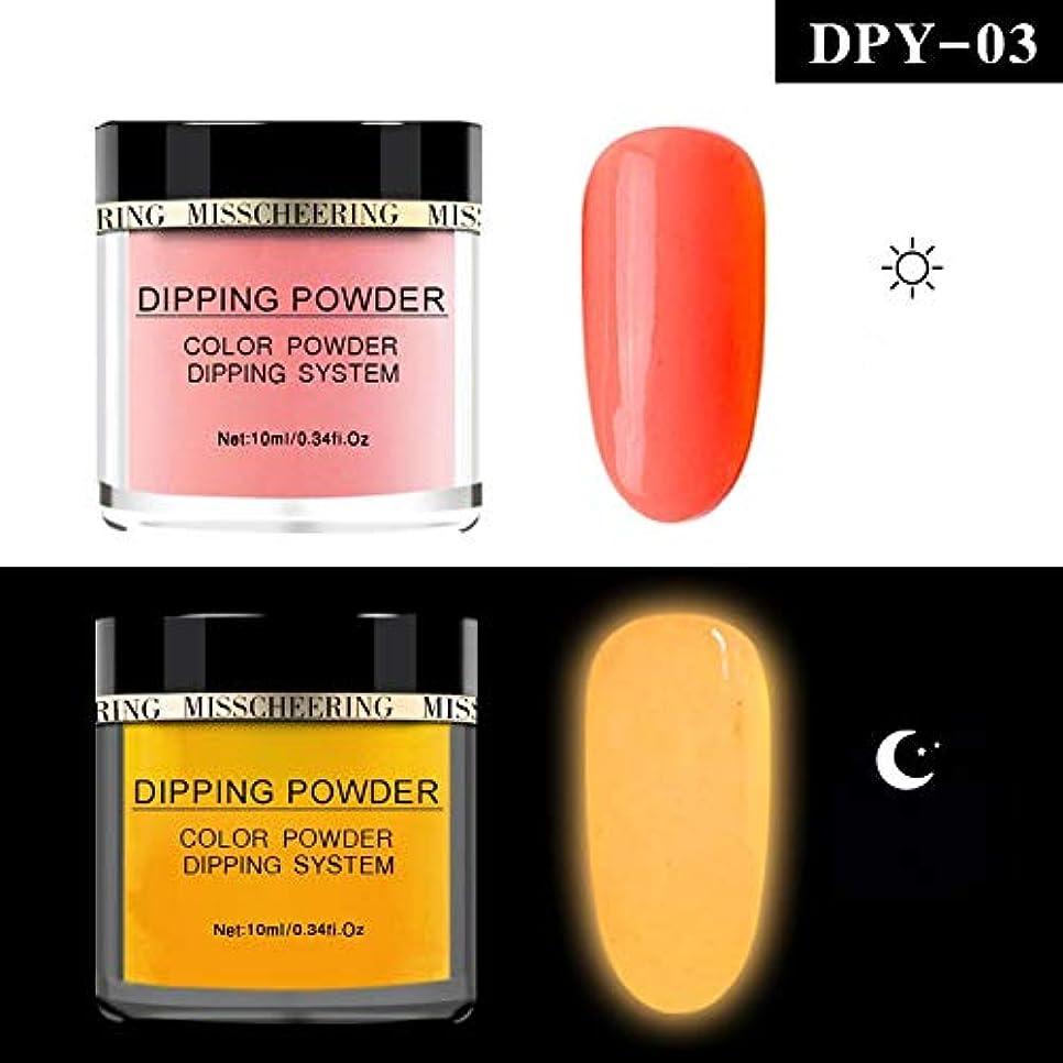 緊張改善海外で10ml Luminous Nail Powder Fluorescent Art Pigment Dipping Glitter Decoration Natural Dry NO Lamp Cure Long Last