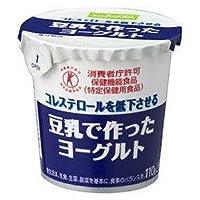 【冷蔵】【12個】豆乳で作ったヨーグルト プレーン味 110g ポッカサッポロ